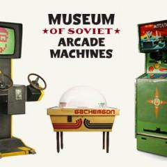 soviet_arcade.jpg